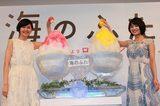 画像: 菊池亜希子さん、三根梓さん