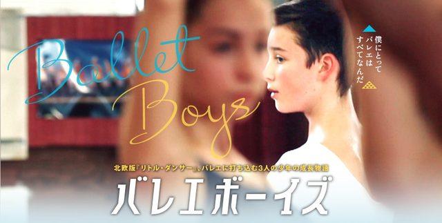 画像1: www.uplink.co.jp