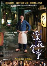 画像2: http://www.oricon.co.jp/news/2054235/photo/2/
