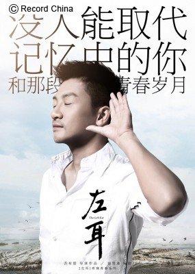 画像1: http://www.excite.co.jp/News/asia_ent/20150706/Recordchina_20150706033.html