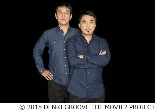 画像: 電気グルーヴの歴史を初映画化、大根仁監督「誰かこの仕事代わって」。
