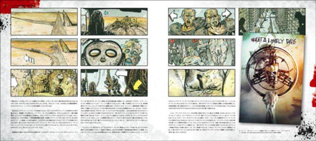 画像3: http://ddnavi.com/news/248989/