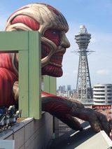 画像: 通天閣と競演!? スパワールドにリアルな巨人バルーン | THE PAGE 大阪