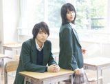 画像: 朝ドラ『まれ』土屋太鳳&山崎賢人コンビ、『orange』実写映画化で再主演