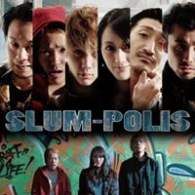 画像: SLUM-POLIS