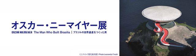 画像: トップページ(日本語)