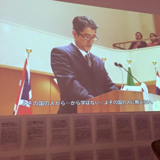 画像: ©cinefil 映像作品「国際会議で演説をする日本の総理大臣と名乗る男のビデオ」東京都江東区の東京都現代美術館