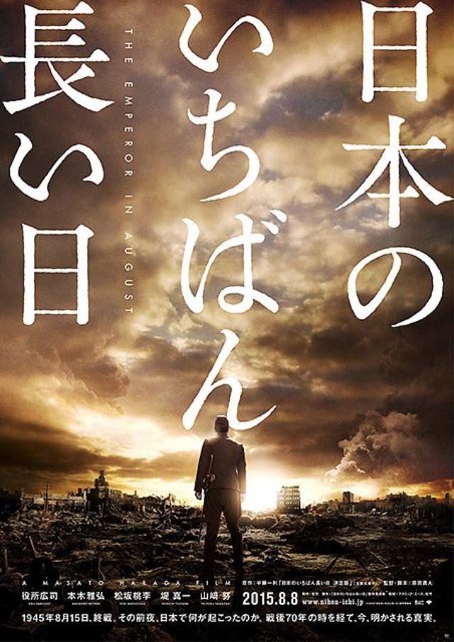 画像: 田原総一朗、「また天皇陛下に頼ろうとする気配がする」小林よしのり、「政治家に任せておくのは危険。権力を信用するなと言いたい」『日本の一番長い日』トークイベント