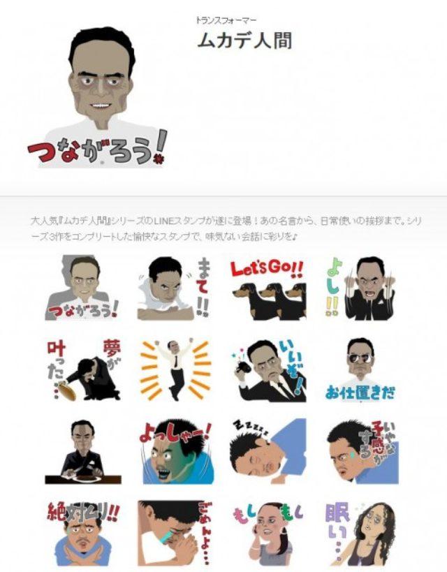 画像1: http://horror2.jp/11514