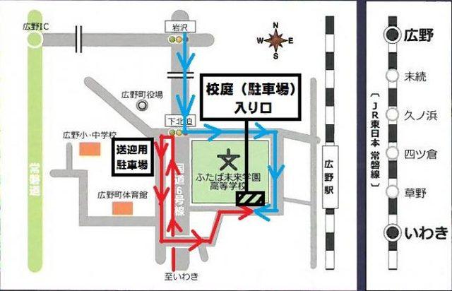 画像: 【俳優・齊藤工さん来場!】「cinéma bird(移動映画館)in福島」開催について - 福島県ホームページ