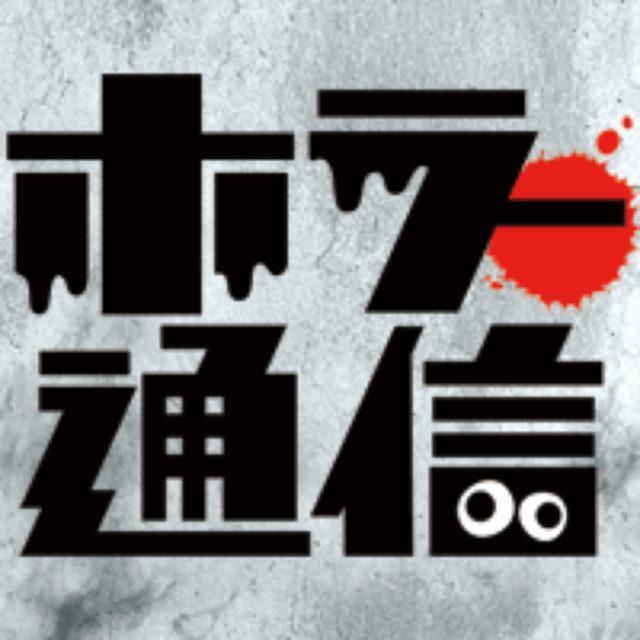 画像: 【まさかの】映画『ムカデ人間』シリーズよりキャラ総登場のLINEスタンプ誕生 よく審査通ったな!