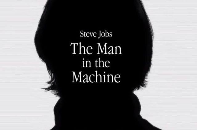 画像: 本物のスティーブ・ジョブズのドキュメンタリー映画が公開!