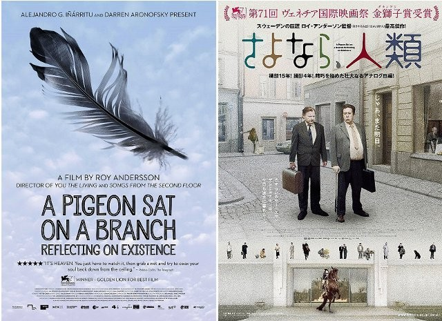画像: 「さよなら、人類」米国版(左)と日本版ポスター (C)Roy Andersson Filmproduktion AB http://eiga.com/news/20150729/17/