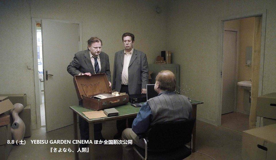 画像1: ロイ・アンダーソン監督『さよなら人類』初の本格全米公開は、アロノフスキー&イニャリトゥ両監督が強力サポート!