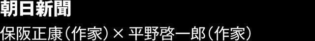 画像: 映画『日本のいちばん長い日』公式サイト