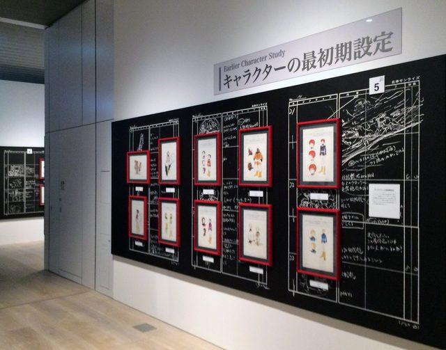 画像: 初期の美術設定 photo(C)cinefil art review