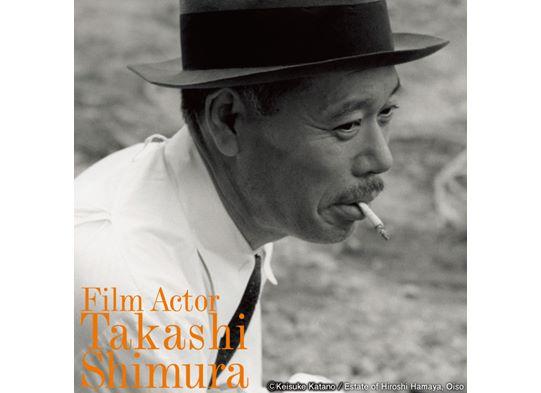 画像: http://www.momat.go.jp/fc/exhibition/shimura/