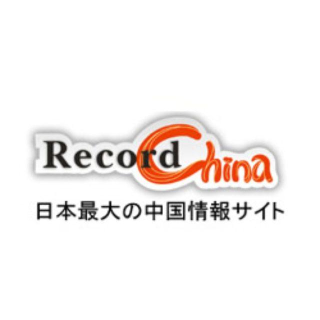 画像: 「ミッション:インポッシブル5」に巨額の中国マネー、大手映画会社が参入―台湾メディア