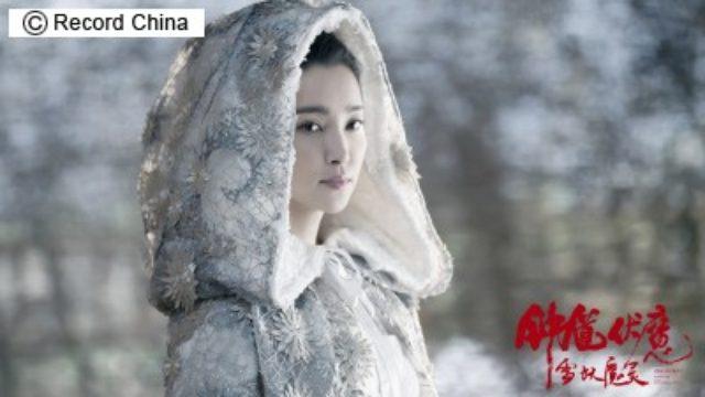 画像: 「最も美しい妖怪」ランキング、リー・ビンビンが1位、ビビアン・スーも―中国 - エキサイトニュース