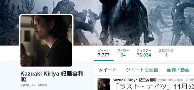 画像: 紀里谷監督『CASSHERN』を酷評したコメンテータに番組で反論!