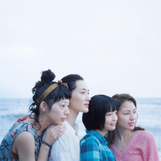 画像: 映画『海街diary』公式サイト
