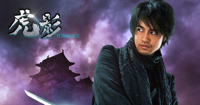 画像: 映画『虎影』公式サイト
