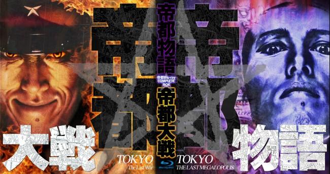 画像: 樋口監督デザイン http://www.crank-in.net/movie/news/36942