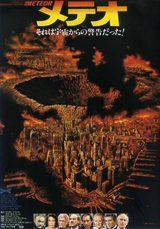画像9: ミュージアムプランナーの映画そぞろ歩き #29 「チェズリー・ボーンステル(1888―1986)、映画のマットアーティストとしても活躍 」シネフィル連載-cinefil