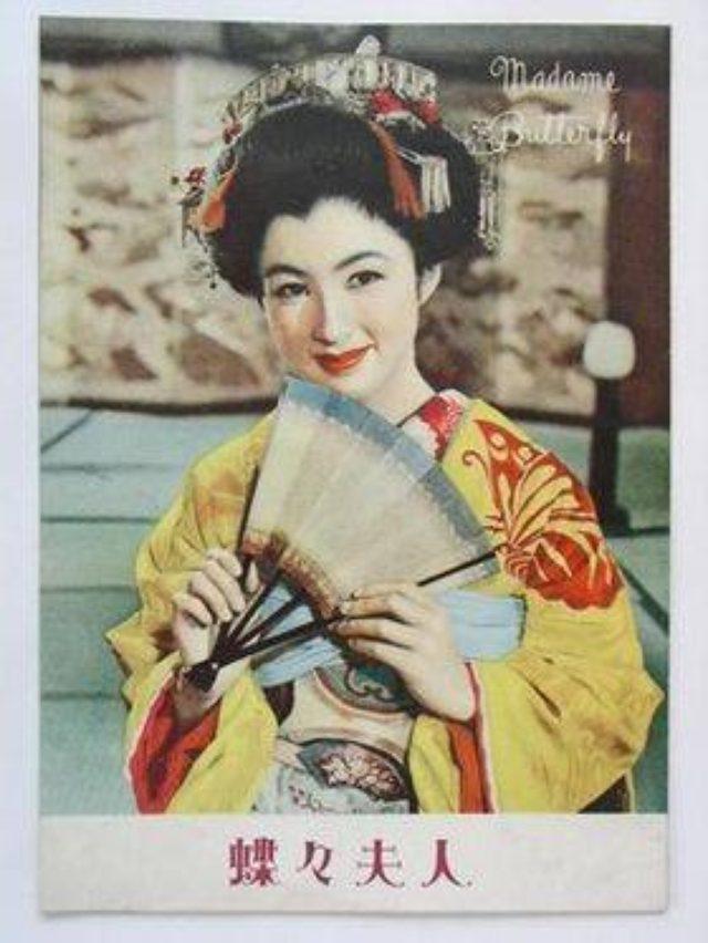 画像4: ©cinefil asia 八千草薫主演、日伊合作オペラ映画『蝶々夫人』 (1955)