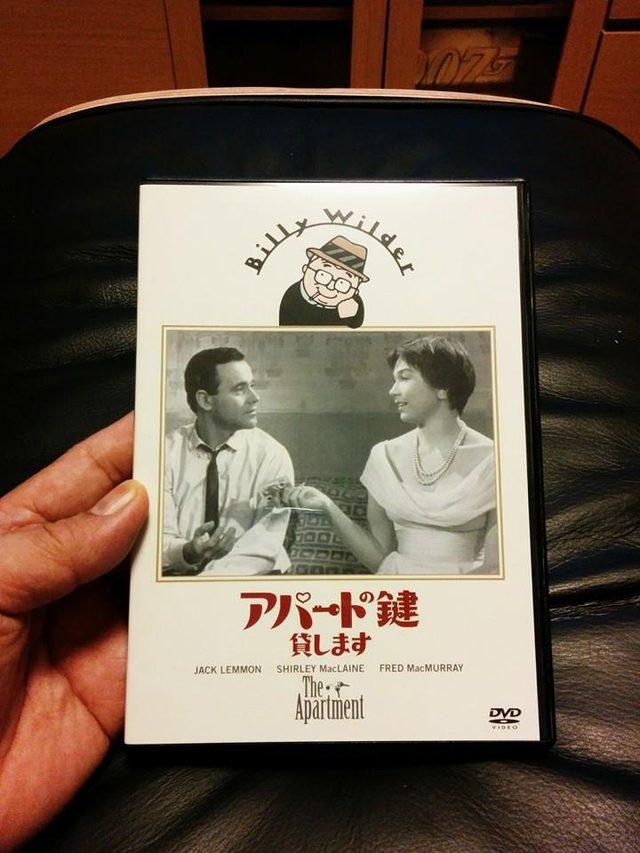 画像: 『アパートの鍵貸します』(監督&脚本:ビリー・ワイルダー/1960年作品)