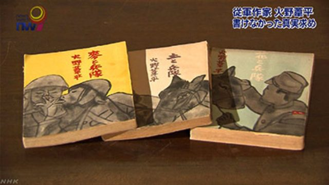 画像2: http://www3.nhk.or.jp/news/web_tokushu/2015_0811.html