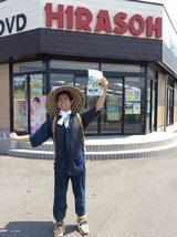 画像: 『祖谷物語』DVD&Blu-ray! 8月4日からひっそり発売中!(C)cinefil asia蔦 哲一朗— 『祖谷物語 おくのひと』