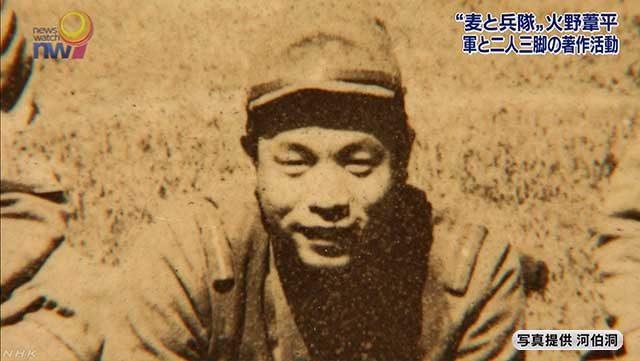 画像: NHK NEWS WEB 従軍作家・火野葦平の新資料発見