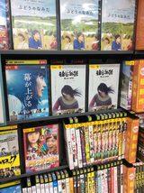 画像2: 『祖谷物語』DVD&Blu-ray! 8月4日からひっそり発売中!(C)cinefil asia蔦 哲一朗— 祖谷物語 おくのひと