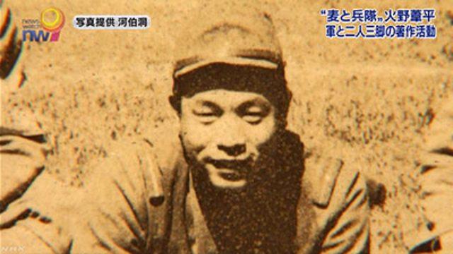 画像1: http://www3.nhk.or.jp/news/web_tokushu/2015_0811.html