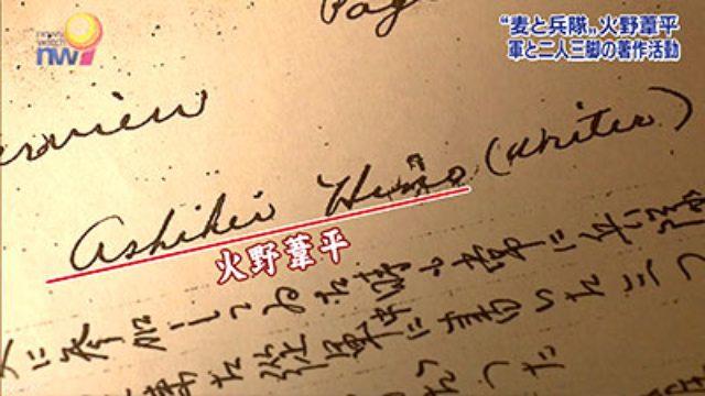 画像3: http://www3.nhk.or.jp/news/web_tokushu/2015_0811.html