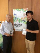 画像1: 『祖谷物語』DVD&Blu-ray! 8月4日からひっそり発売中!(C)cinefil asia蔦 哲一朗— 祖谷物語 おくのひと