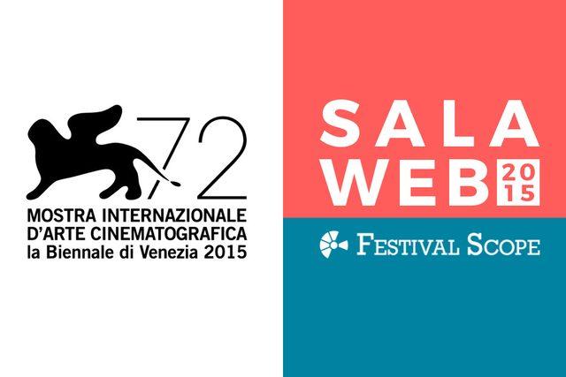 画像: ベネチア映画祭、オンライン上映で世界中の観客を結び付ける