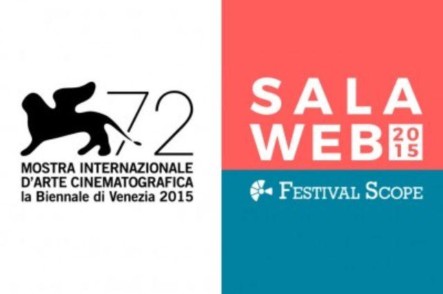 画像: あなたも、家にいながらベネチア映画祭に参加できる!? 最古の映画祭が最新のサービスを提供---同日にオンラインで配信