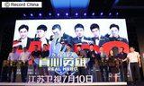 画像: 抗日戦争勝利70周年を記念、大手衛星テレビ局が娯楽番組の放送中止へ―中国 - エキサイトニュース