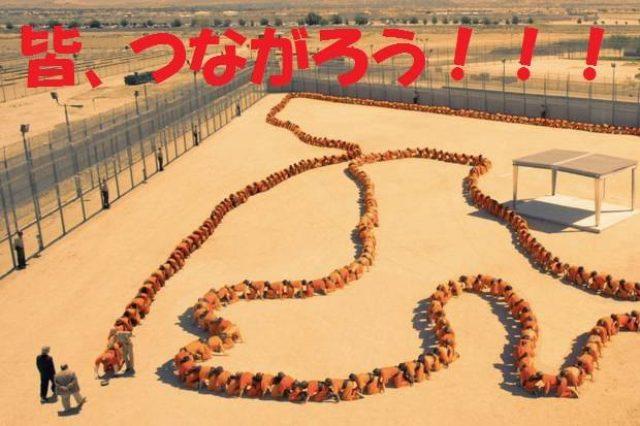 """画像: 東京・渋谷駅に巨大な""""ムカデ人間""""ポスターが掲出されている。"""
