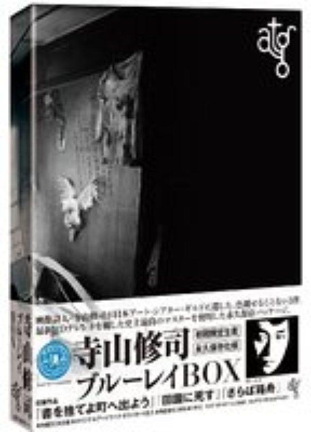 画像: Amazon.co.jp | 上海異人娼館 チャイナドール [DVD] DVD・ブルーレイ - イザベル・イリエ, クラウス・キンスキー, 山口小夜子, 寺山修司