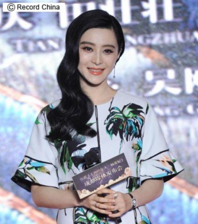 画像: 米フォーブス誌「高収入の女性スター」=ファン・ビンビンがアジアから唯一ランクイン―中国 - エキサイトニュース