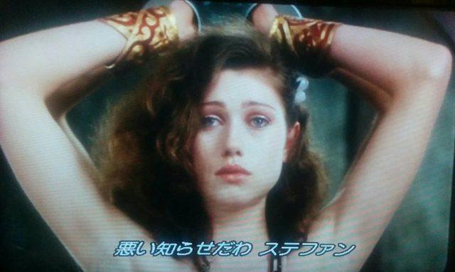 画像2: ©cinefil asia『チャイナドール・上海異人娼館』(監督:寺山修司/1980)