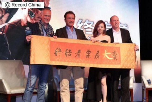 画像: 「ターミネーター5」のシュワルツェネッガー、「共演したい人」にジャッキー・チェン指名―上海市 - エキサイトニュース