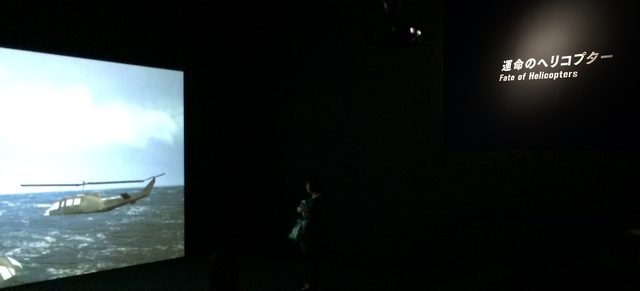 画像: 《南シナ海ピクシュン》(2009年) photp(C)cinefil art review