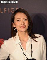 画像: チャン・ツィイーが見せる「愛の結晶」、婚約者ミュージシャンの新曲PVに出演―中国 - エキサイトニュース
