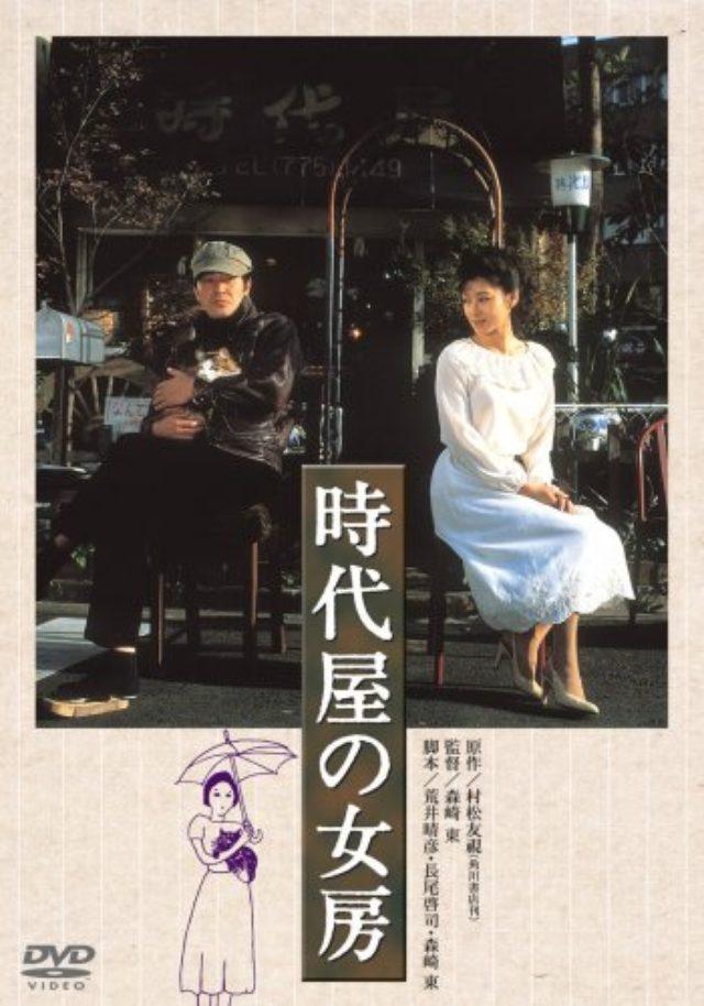 画像4: 2015年9月4日『女優 夏目雅子』キネマ旬報社発売 価格:1,944円(税込)
