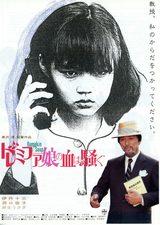 画像1: カンヌ凱旋 「黒沢清レトロスペクティブ」 9月12日から10月9日まで東京・シネマヴェーラ渋谷
