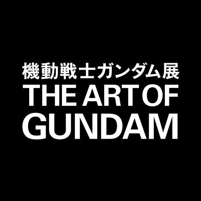 画像2: 「機動戦士ガンダム展」THE ART OF GUNDAM